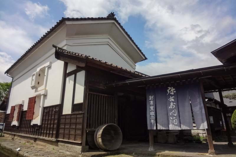 Yamatogawa Brewery