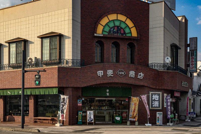 Kai Souvenir Store