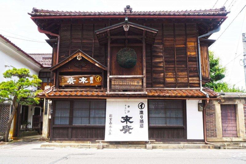 Suehiro Kaeigura Sake Brewery