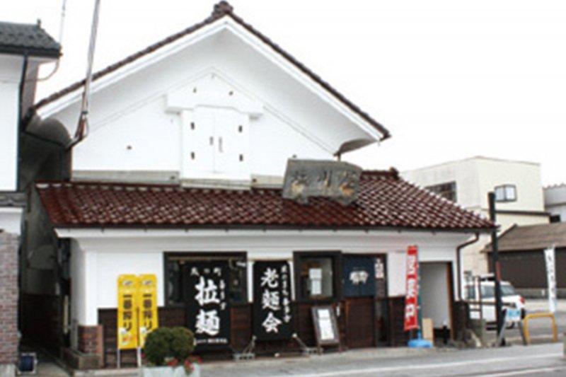 Farm restaurant Shiokawaya