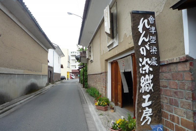 The atmosphere of old Kitakata remains in the back streets.