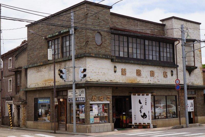 Wakaki shop