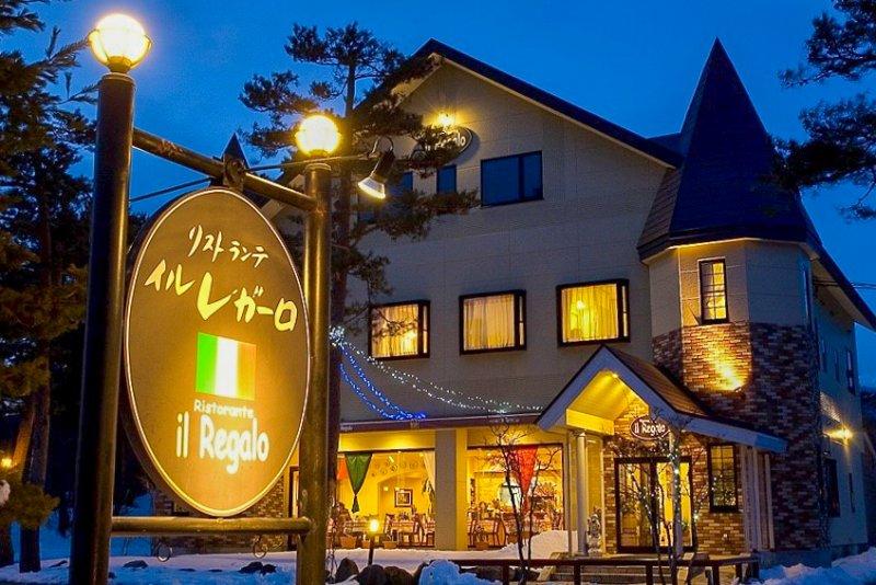 Hotel & Restaurant Il Regalo